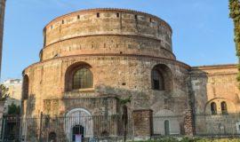 Rotonda Mausoleo di Galerio Salonicco