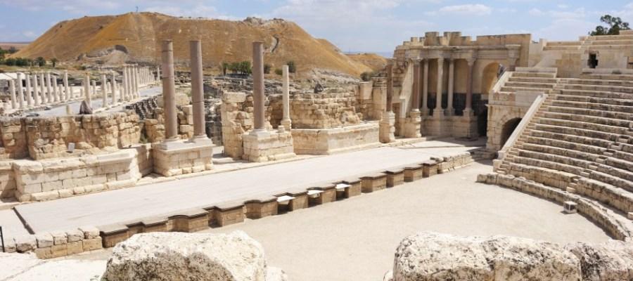 Beit Shean Israele