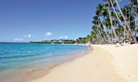 Acentro Luxury Bahia Principe Bouganville