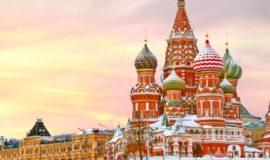 San Basilio Mosca Russia